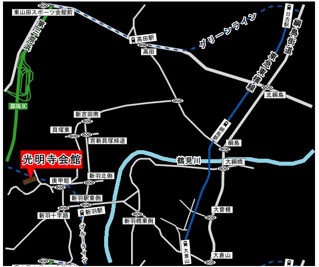 光明寺会館アクセス地図
